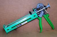 dual-comp-gun